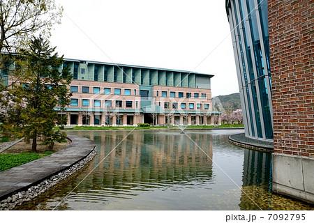 大学 高知 工科