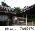上江州家  7095470