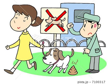 犬の糞害 7100317