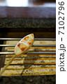 笹かま焼き 7102796