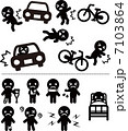 怪我 車 自転車のイラスト 7103864