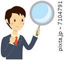 会社員 ビジネスマン サラリーマンのイラスト 7104791