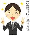 笑顔でピース 新人ビジネスマン 7113201