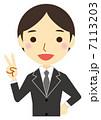 ピース 新人ビジネスマン 7113203