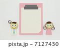 ペーパークラフトのお医者さん 7127430