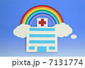 ペーパークラフトの病院 7131774
