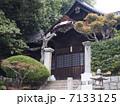 湯神社社務所 7133125