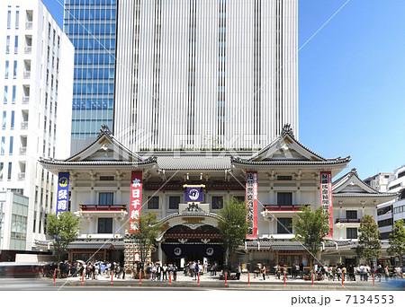 リニューアルオープンした歌舞伎座 7134553