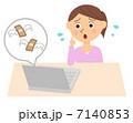 女性 PC 詐欺 7140853