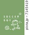 SOCCER BOY 7145419