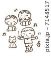 歌う子供 7148517
