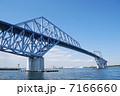 東京ゲートブリッジ 7166660