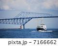 東京ゲートブリッジ 7166662