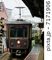単線 腰越 江ノ電の写真 7171906