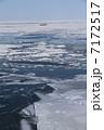 流氷 7172517