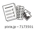 医療品 薬 薬品のイラスト 7173501