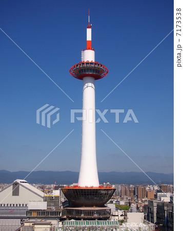 京都タワー 7173538