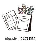 カプセル薬 処方箋 飲薬のイラスト 7173565