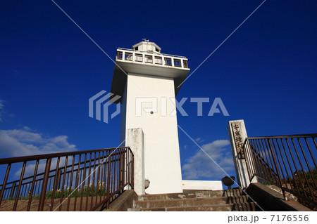 安乗埼灯台と真っ青な空 7176556