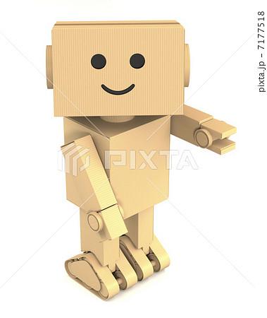 イラスト素材: ダンボールロボット運び屋さん