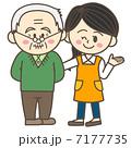 おじいちゃんとヘルパーさん 7177735