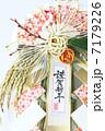 正月飾り 7179226