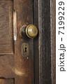 鍵穴 取手 ドアの写真 7199229
