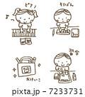 習い事  7233731