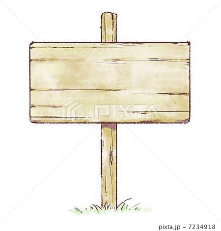 看板のイラスト素材 7234918 Pixta