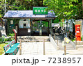 極楽寺駅 7238957