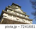 大阪城 7241681