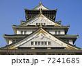 大阪城 7241685