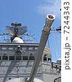 76mm速射砲砲身 海上自衛隊 訓練支援艦くろべ 7244343