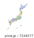 日本地図 都道府県 白地図のイラスト 7248577