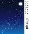 月 夜空 星のイラスト 7271792
