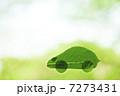 エコカー 7273431