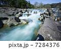 厳美渓 渓流 渓谷の写真 7284376