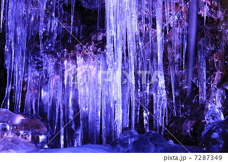 鳴沢氷穴1 7287349