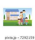 マイホーム 親子 人物のイラスト 7292159