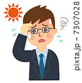 熱中症 ビジネスマン サラリーマンのイラスト 7307028