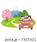 ドライブ 車 桜のイラスト 7307421