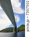 長崎湾 湾 橋の写真 7307502