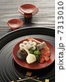 正月料理 おせち 料理の写真 7313010