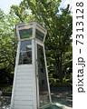 レトロな電話ボックス 7313128