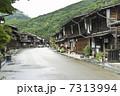 中山道 奈良井宿 宿場の写真 7313994