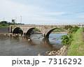 鹿児島 日置 浜田橋 7316292