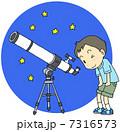 天体観測 天体望遠鏡 子供のイラスト 7316573