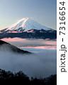 御坂峠からの富士山 7316654