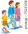 親子 人物 家族のイラスト 7322108