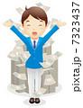 ビジネスマン 男性 人物のイラスト 7323437